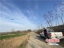 信阳平桥区启用无人机助力森林防火工作
