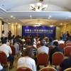 第八届敦煌行·丝绸之路国际旅游节新闻发布会在兰召开