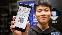 电子身份证来了!未来河南省有望推广使用