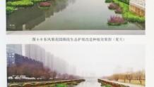 东风渠里将漂起一座座生态浮岛 水泥护坡也将改种花草