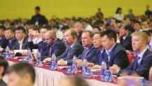 第二届全球跨境电子商务大会:买全球卖全球河南倡议定规则