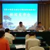 黄山景区7月1日起实行有偿救援,不支付费用者将被追偿