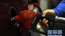 油价走势由升转跌 拖累年内最赚钱QDII基金