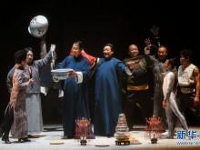 魔术情景剧《希望的田野》亮相郑州