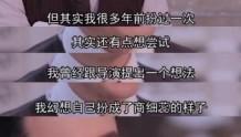 黄晓明自曝羡慕尹正想穿戏服 但导演嫌麻烦没答应
