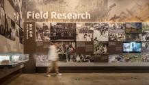 全球首家大熊猫主题互动体验专题博物馆今日开馆!