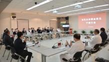 东风公司两家单位领导班子调整 东风有限两人拟任副总裁