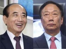 国民党这场会,郭台铭缺席、王金平说完就走