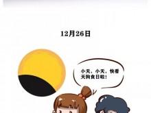 """2019年末""""三角恋""""大戏 你会和谁一起看?"""
