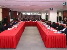 工业互联网促进经济高质量发展座谈会在京召开