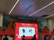 """""""鼠""""于你的2020生肖邮票来了!《庚子年》特种邮票广州首发"""