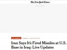 突发!美军驻伊拉克空军基地遭多枚火箭弹袭击,伊朗干的