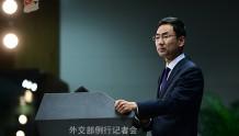 调查称大多数美企无意撤离中国市场,耿爽又举了一批大型美企的例子