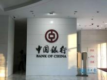 银保监会处罚多家银行!中国银行被罚270万