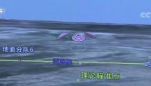 """中国载人航天""""第三步""""启幕 新一代载人飞船试验船采用多项新技术"""