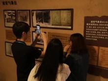 """,#云上逛气象博物馆# 59万人次""""云上""""打卡"""
