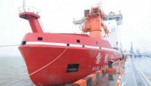 """自然资源部:""""雪龙2""""号起航赴北极科学考察 计划航程1.2万海里"""
