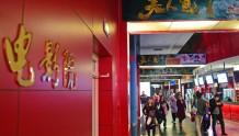 税收优惠支持影院复工,上半年国内逆势增4万家影院类企业