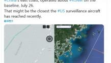 又挑衅?美军机今日现身东海,一度距离中国海岸仅76公里