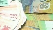国家外汇管理局:6月我国外汇总计成交17.70万亿元