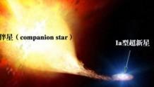 一项新研究声称可以反驳暗能量,但宇宙学家并不相信