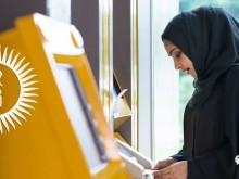 什么是伊斯兰金融?