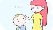 """父母若是能坚持做到每天6个""""一分钟"""",会让你的孩子变得不一样"""