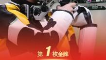 祝贺!杨倩射落东京奥运会首金