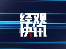 中国金牌总数超越里约奥运会