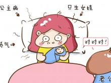 坐月子想要避免牙疼,宝妈就得注意这三方面,尤其是第一种情况!