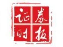 盘前有料丨专业5G产业基金在杭州成立 证券法修订草案获通过……重要消息还有这些