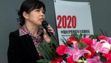 2020年中国经济预测发布会在京举行