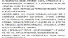 杨澜、刘晓庆、李湘等发文悼念赵忠祥,赵老师教给我太多