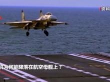 3秒、20吨、200米……中国航母的这组数字来之不易