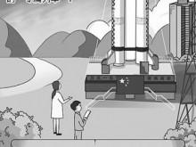 """从""""新""""出发,解码长征五号B运载火箭的那些新特点新功能"""