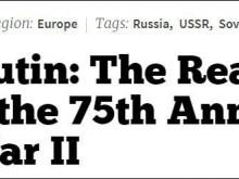 西方篡改二战历史,普京霸气回击