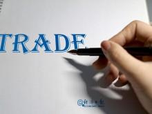 加贸企业内销征税手续将由每月申报变为每季申报