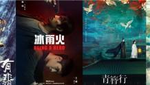 2021百部新剧片单出炉 杨紫吴亦凡赵丽颖荧幕PK