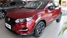 新款日产家用型SUV,15.49万起步,2.0L+7CVT,油耗才6.2L