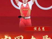 """举重梦之队告诉世界什么是""""中国力量""""!"""